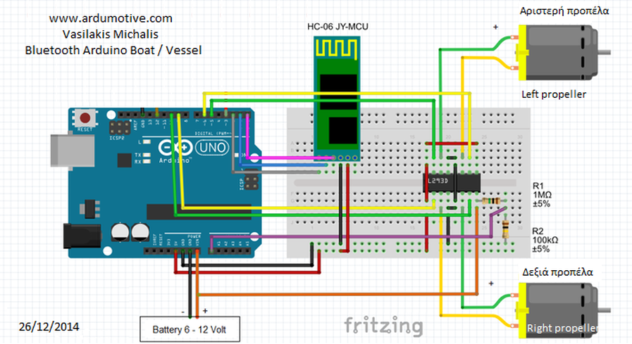 _479159332 arduino bluetooth controled boat vesel ardumotive arduino wiring diagram for boats at bakdesigns.co